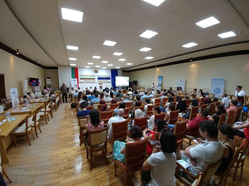 Ден на репродуктивното здраве се проведе на 9 юни 2018 в Плевен