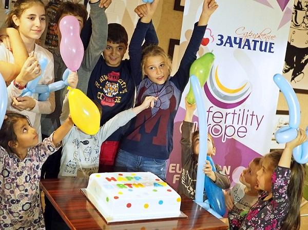 Сдружение Зачатие отбеляза Европейската седмица на фертилността със символичен Рожден ден!